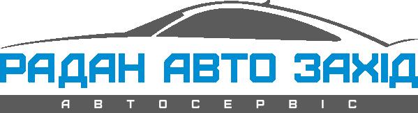 Автосервіс Львів