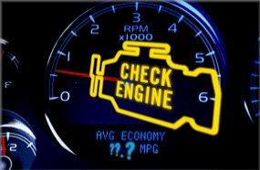 Читання та скидання кодів помилок автомобіля