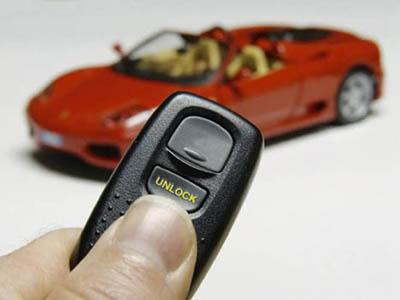 Розблокування сигналізації автомобіля
